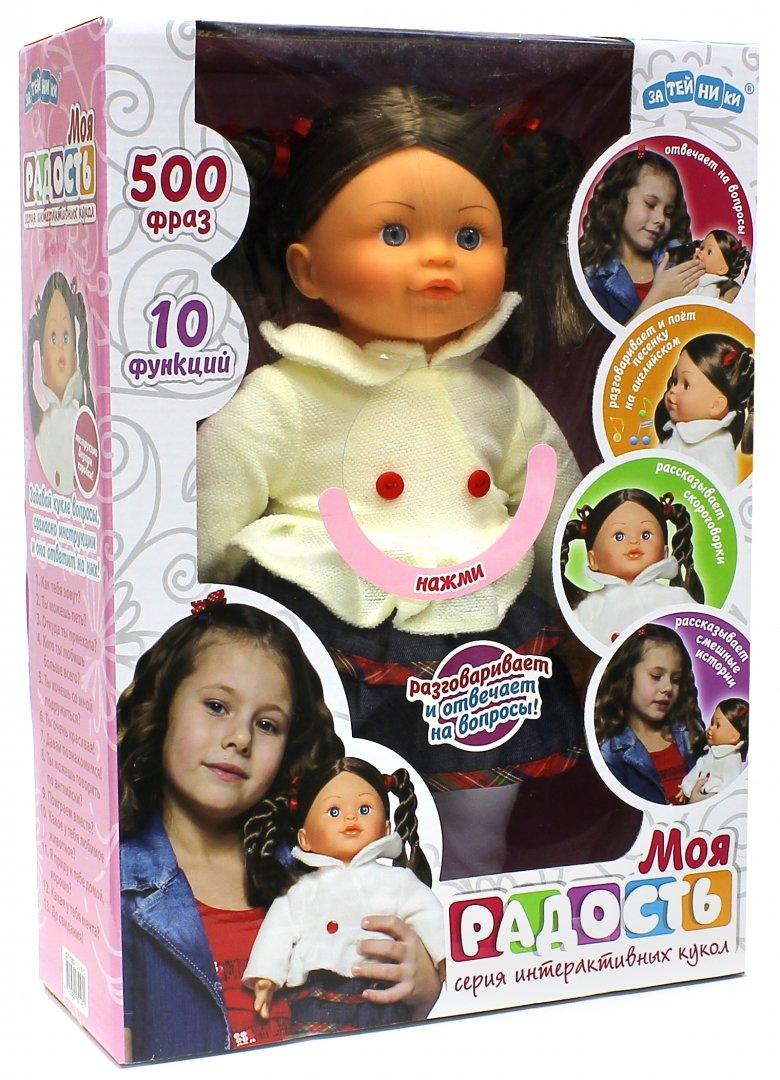 Иллюстрация 1 из 14 для Кукла интерактивная МОЯ РАДОСТЬ (10 функций) (GT7782)   Лабиринт - игрушки. Источник: Лабиринт