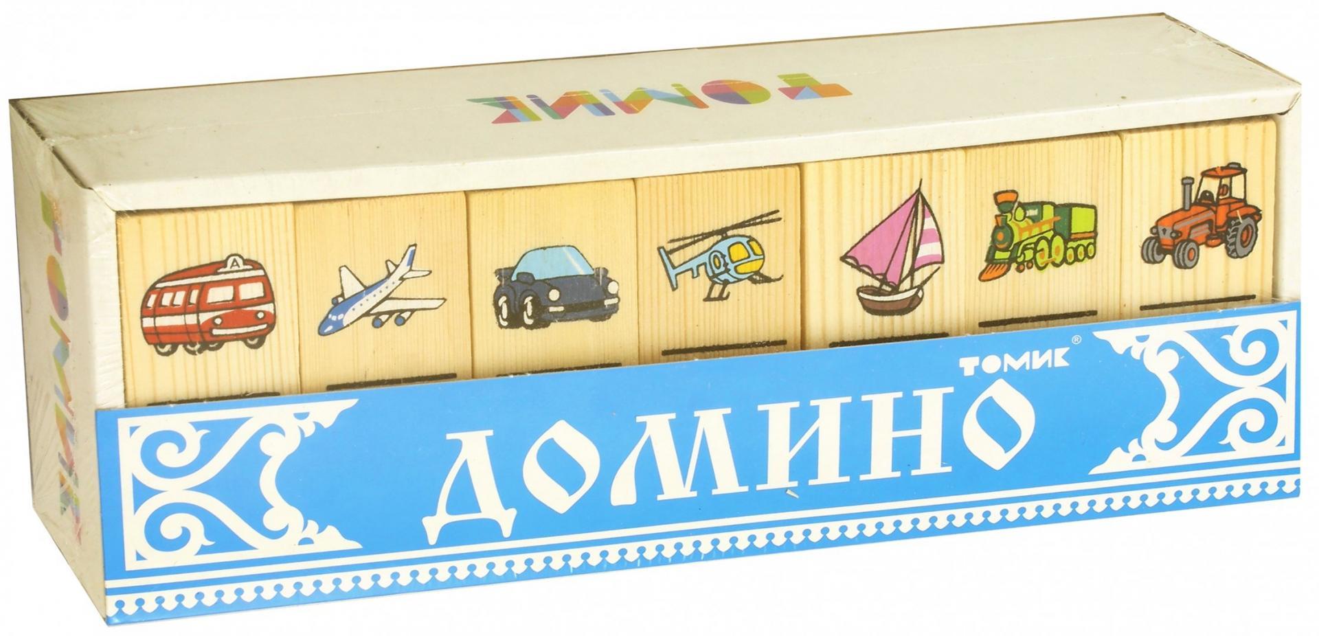 """Иллюстрация 1 из 17 для Домино """"Транспорт"""" (5555-2)   Лабиринт - игрушки. Источник: Лабиринт"""