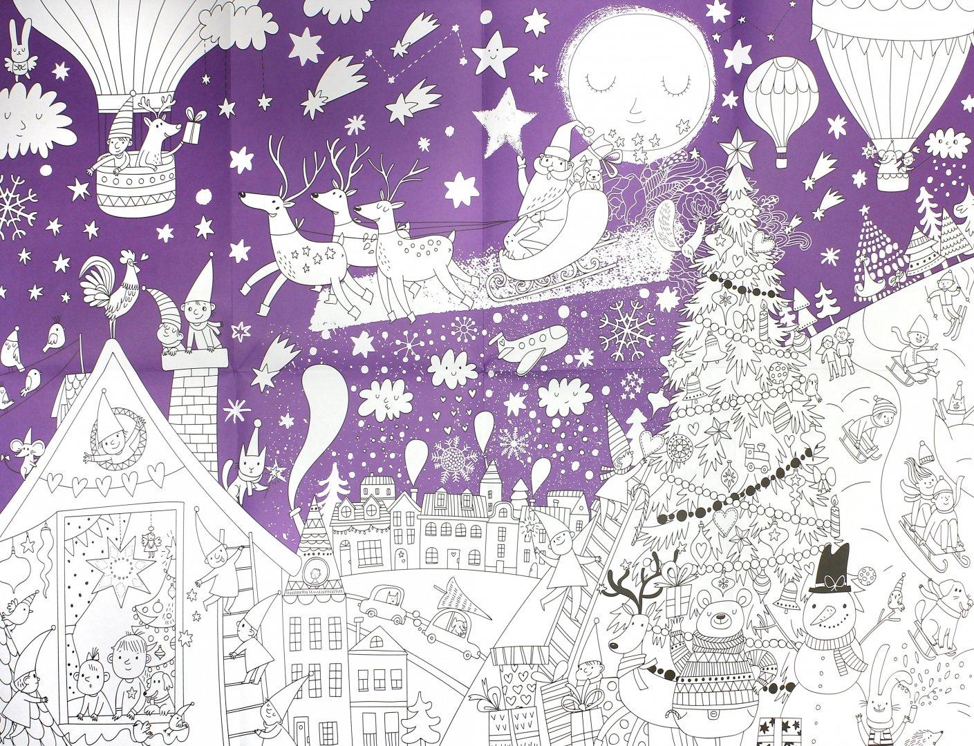 Картинки, с новым годом раскраски-плакаты