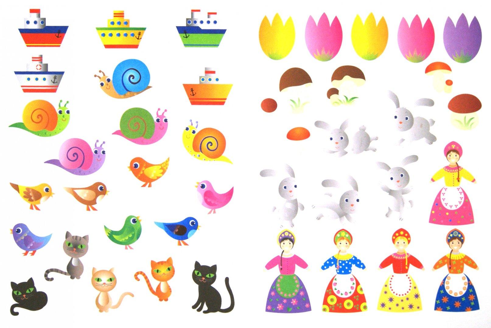 Иллюстрация 1 из 9 для Веселые картинки (+ вкладка-аппликация) - Елена Янушко   Лабиринт - игрушки. Источник: Лабиринт