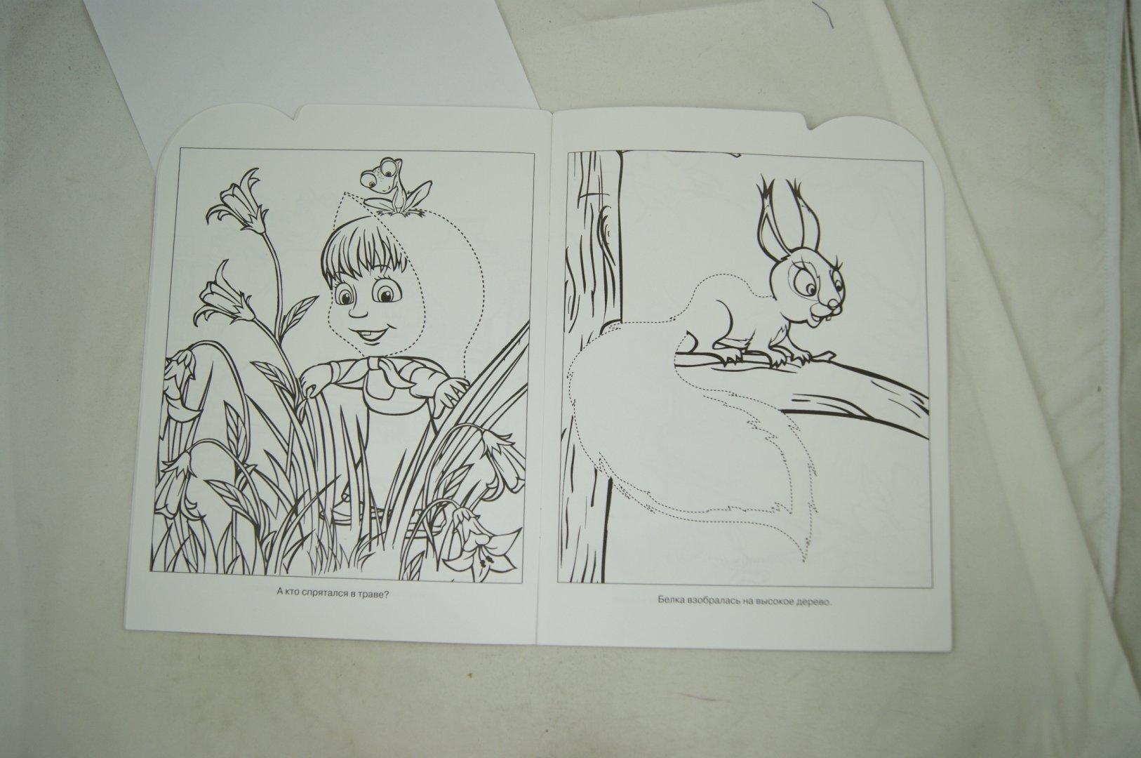 Иллюстрация 1 из 10 для Умная раскраска. Маша и Медведь (№1369) | Лабиринт - книги. Источник: Лабиринт