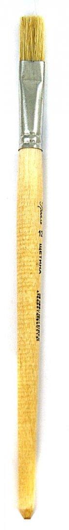 Иллюстрация 1 из 3 для Кисть №12. Щетина. Плоская (КЩпл №12) | Лабиринт - канцтовы. Источник: Лабиринт