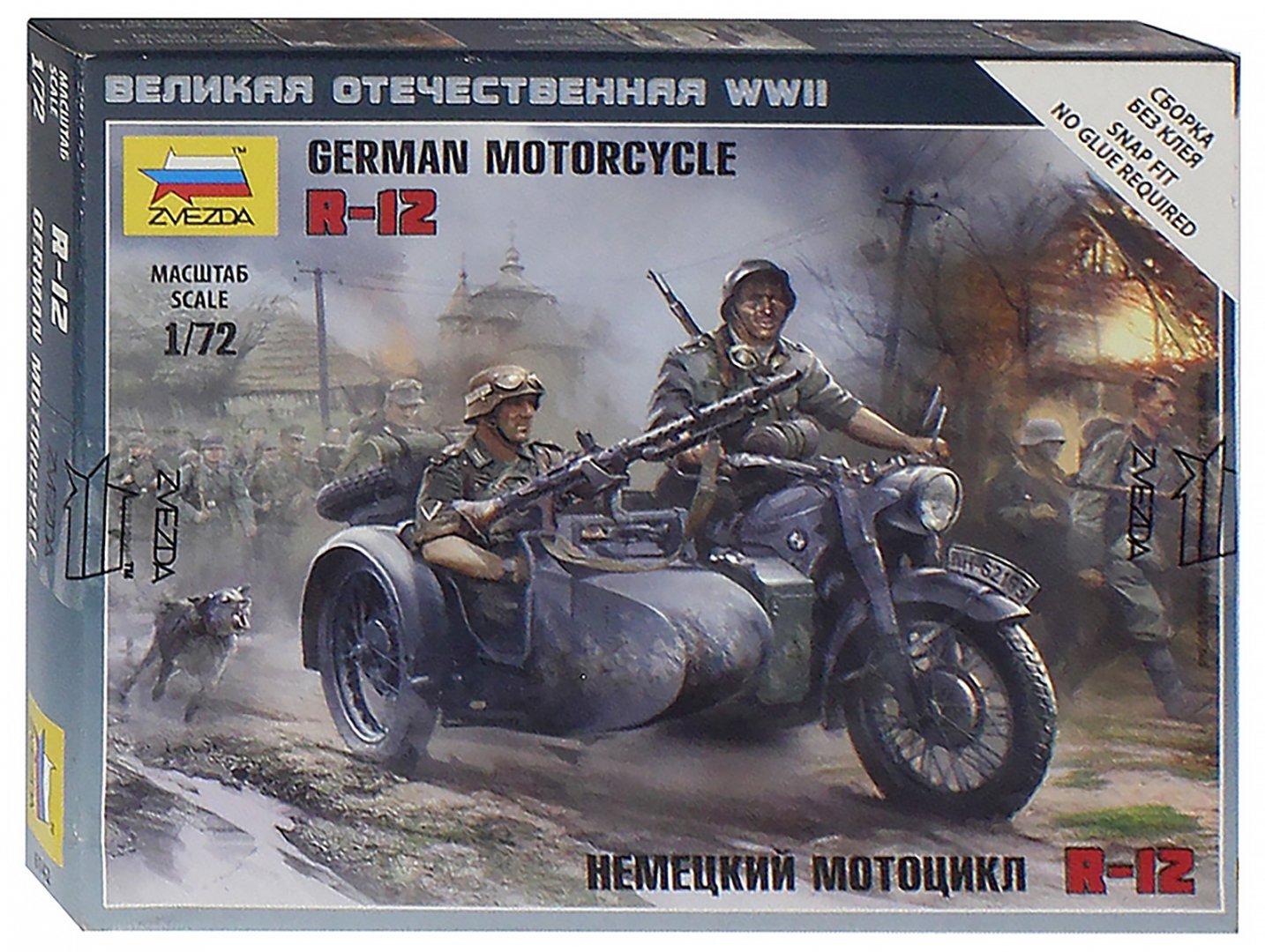 Иллюстрация 1 из 22 для Немецкий мотоцикл BMW R-12 (6142) | Лабиринт - игрушки. Источник: Лабиринт