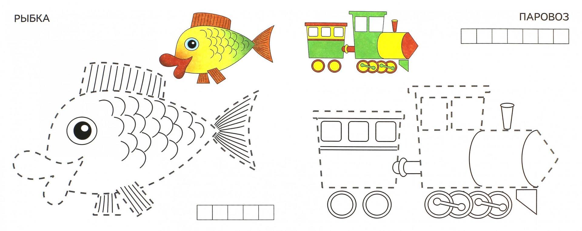 Иллюстрация 1 из 16 для Кит | Лабиринт - книги. Источник: Лабиринт