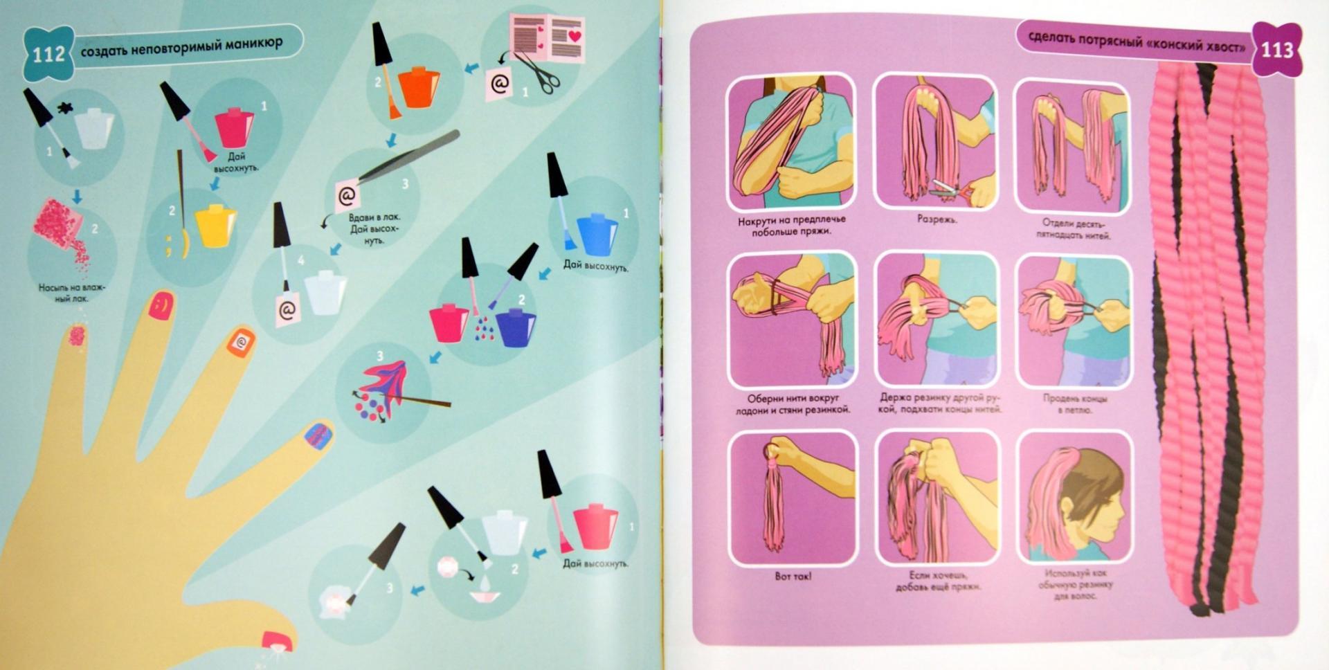 Инструкция в картинках пошаговое лархв