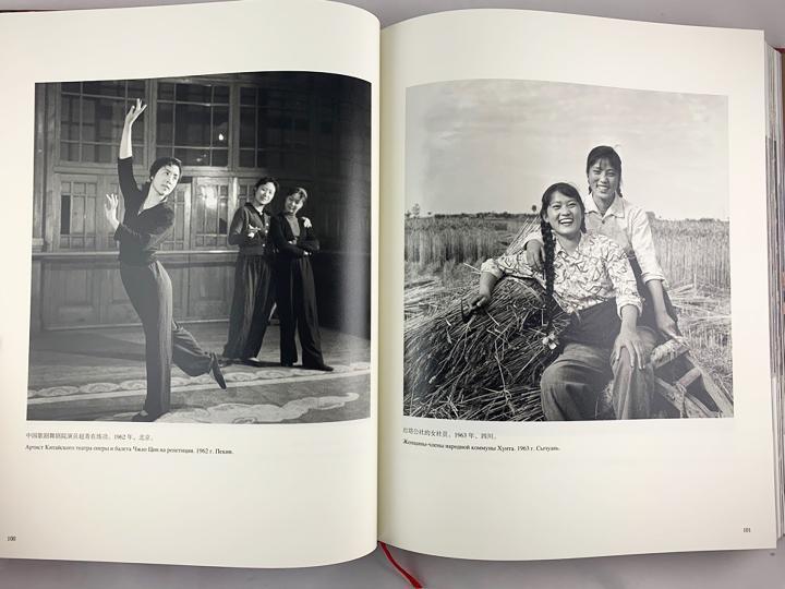 Альбомы для фотографий арсеньев реляционная девушка модель и реляционные базы данных контрольная работа