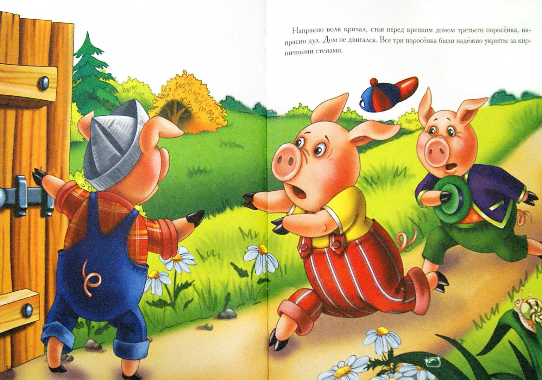 Иллюстрация 1 из 33 для Любимые сказки для самых маленьких | Лабиринт - книги. Источник: Лабиринт