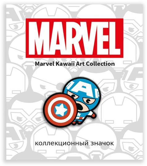 значок деревянный Marvel капитан америка