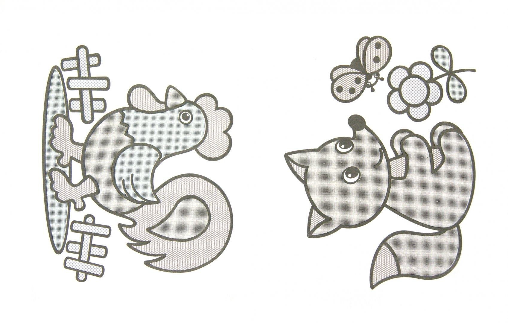 Иллюстрация 1 из 16 для Раскрась водой. Любопытная рыбка   Лабиринт - книги. Источник: Лабиринт