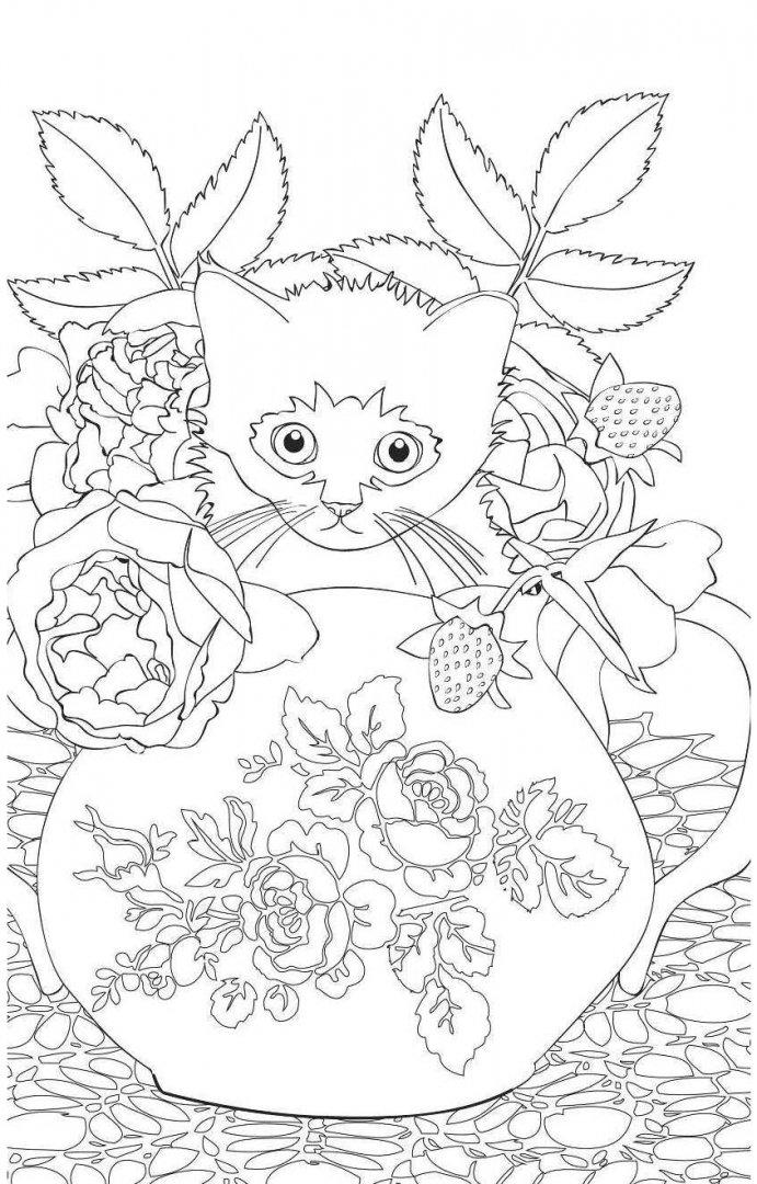 Иллюстрация 8 из 80 для Кототерапия. Мини-раскраска ...