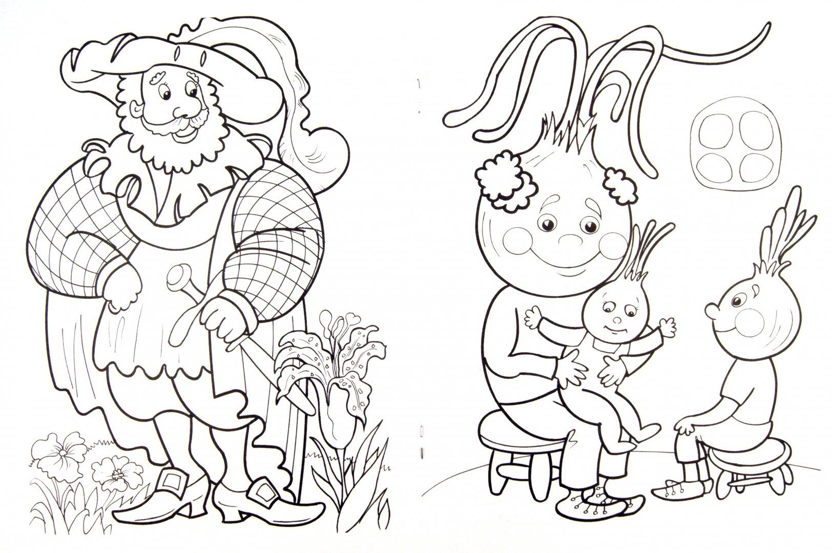 Иллюстрация 1 из 23 для Что за сказки? Раскраска - Т. Коваль | Лабиринт - книги. Источник: Лабиринт
