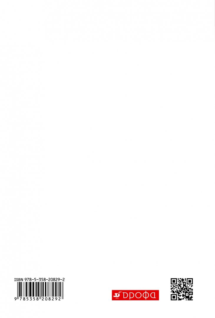 Иллюстрация 1 из 7 для Химия. 11 класс. Базовый уровень. Учебник. Вертикаль - Лунин, Еремин, Кузьменко, Дроздов | Лабиринт - книги. Источник: Лабиринт