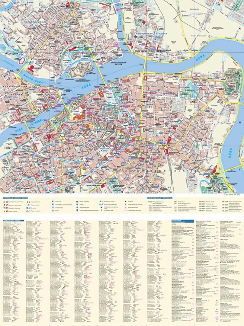 Иллюстрация 1 из 6 для Санкт-Петербург. Карта для гостей города. Масштаб 1:44000   Лабиринт - книги. Источник: Лабиринт