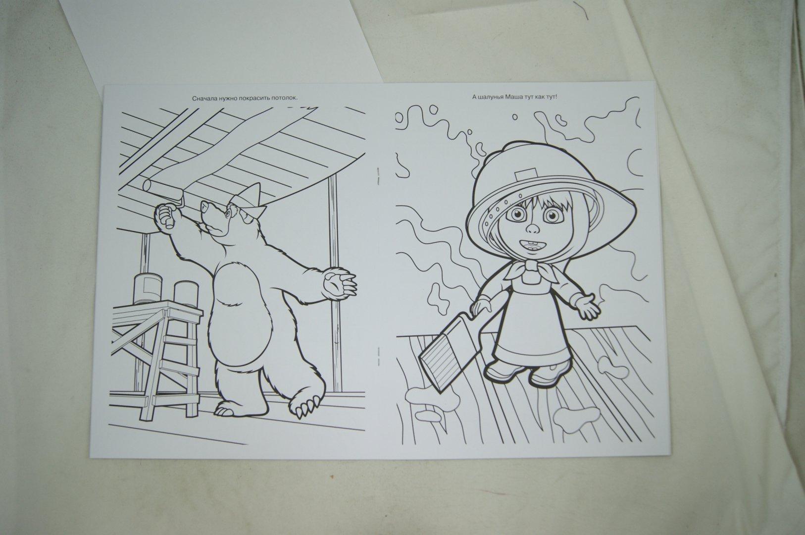 Иллюстрация 1 из 4 для Волшебная раскраска. Маша и Медведь (№1386) | Лабиринт - книги. Источник: Лабиринт