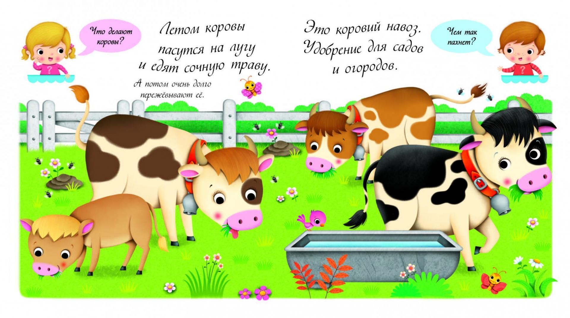 стихи поздравление от коровы масса