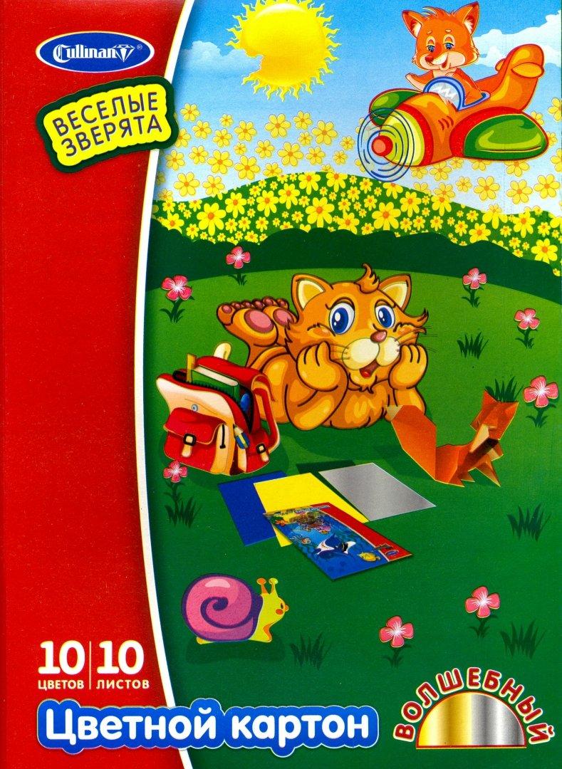 Иллюстрация 1 из 4 для Картон цветной 10 листов, 10 цветов (FK-74210-A)   Лабиринт - канцтовы. Источник: Лабиринт