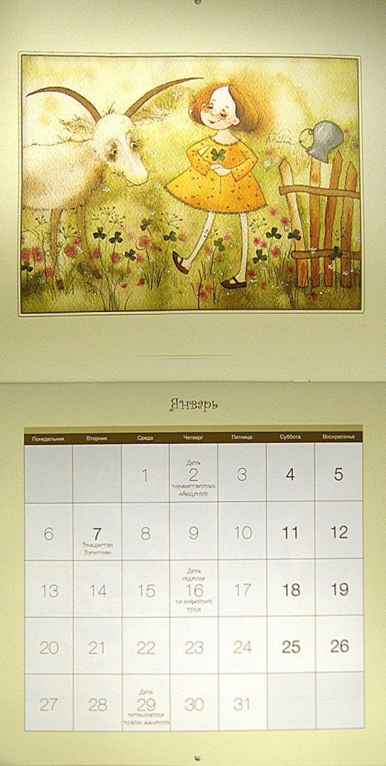Иллюстрация 1 из 19 для Календарь для исполнения желаний 2014 | Лабиринт - сувениры. Источник: Лабиринт