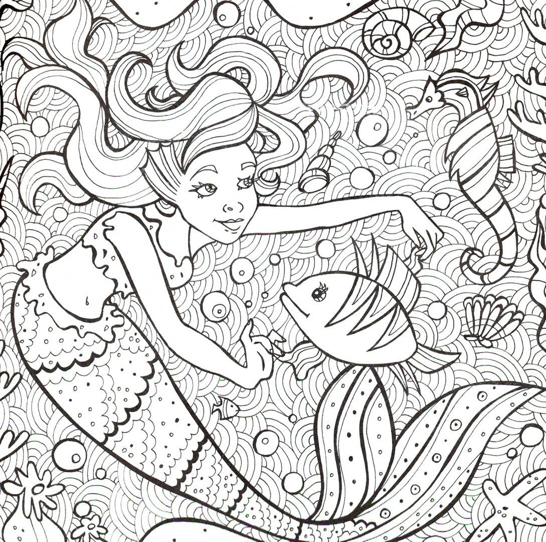 """Иллюстрация 1 из 27 для Раскраска-антистресс """"Тайны ..."""
