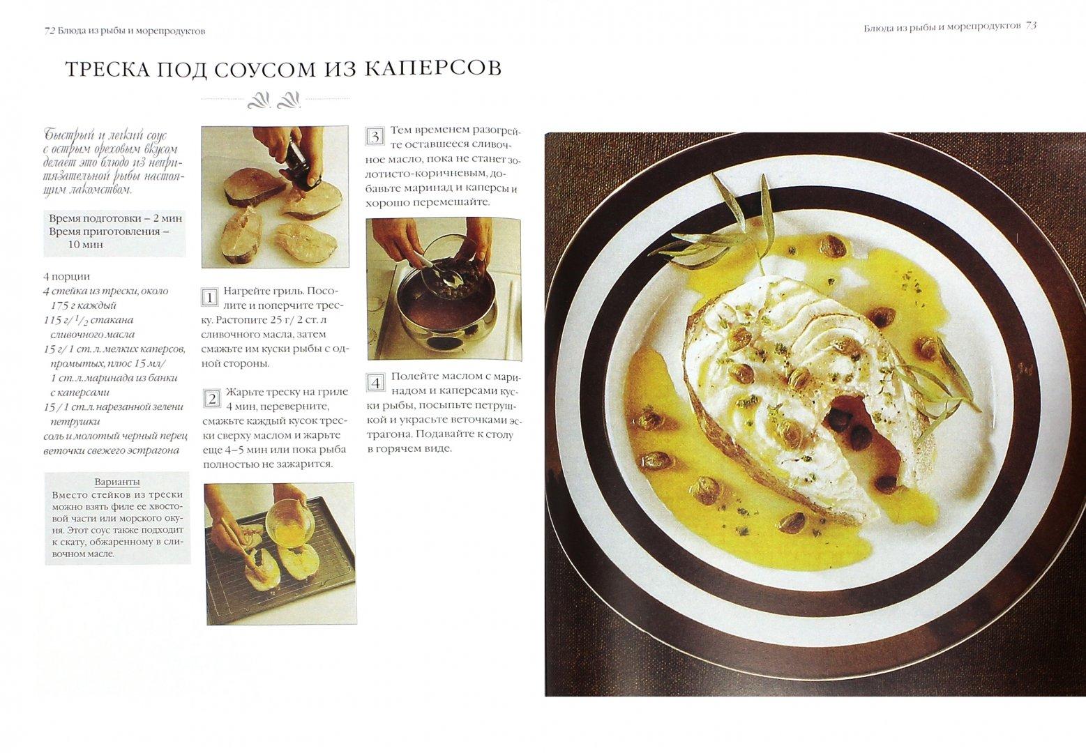 Иллюстрация 1 из 12 для Готовим за 20 минут. Коллекция кулинарных рецептов - Дженни Флитвуд   Лабиринт - книги. Источник: Лабиринт