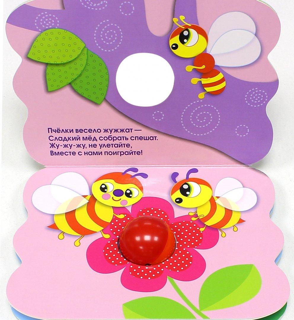 Стихотворение про бабочку для детей 4-5 лет