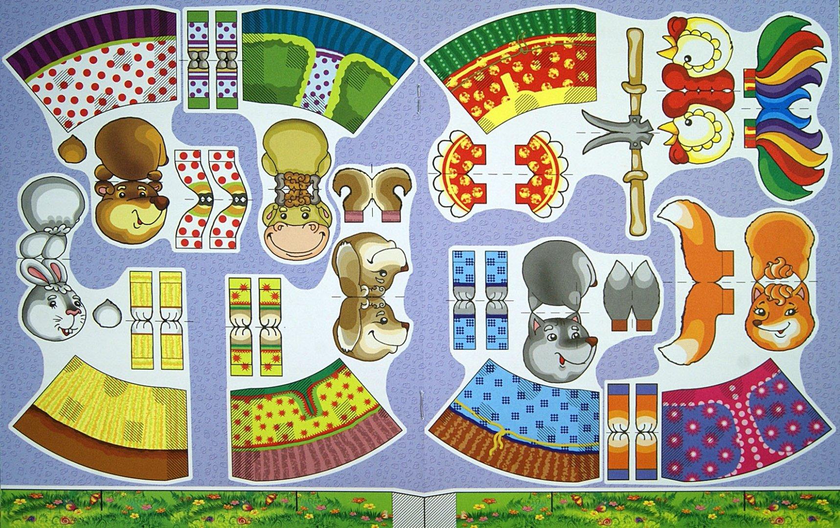 Плоскостной театр в детском саду шаблоны