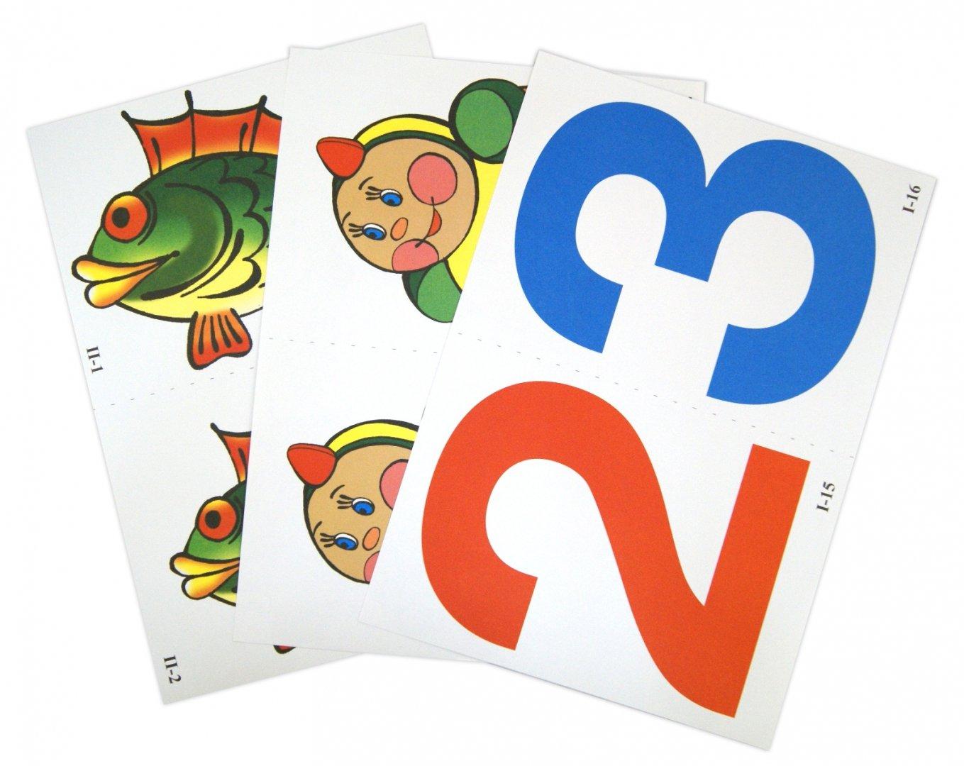 Картинки по математике для детей, настроение девушке открытки