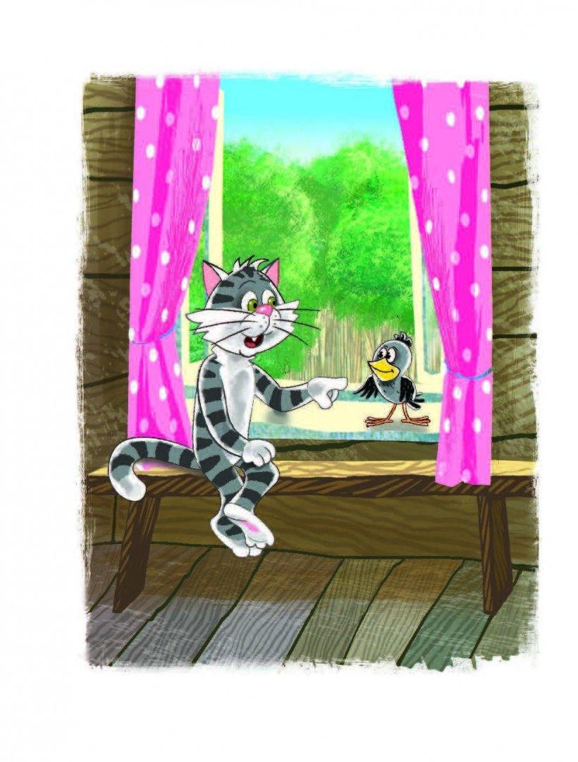 были картинки простоквашино дядя федор и кот этот чудесный