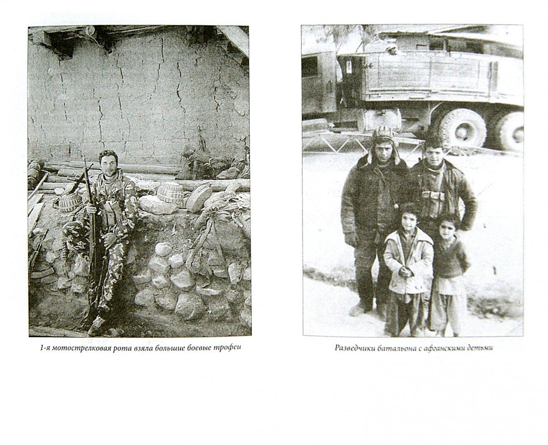 Иллюстрация 1 из 7 для Бой под Толуканом - Николай Прокудин   Лабиринт - книги. Источник: Лабиринт