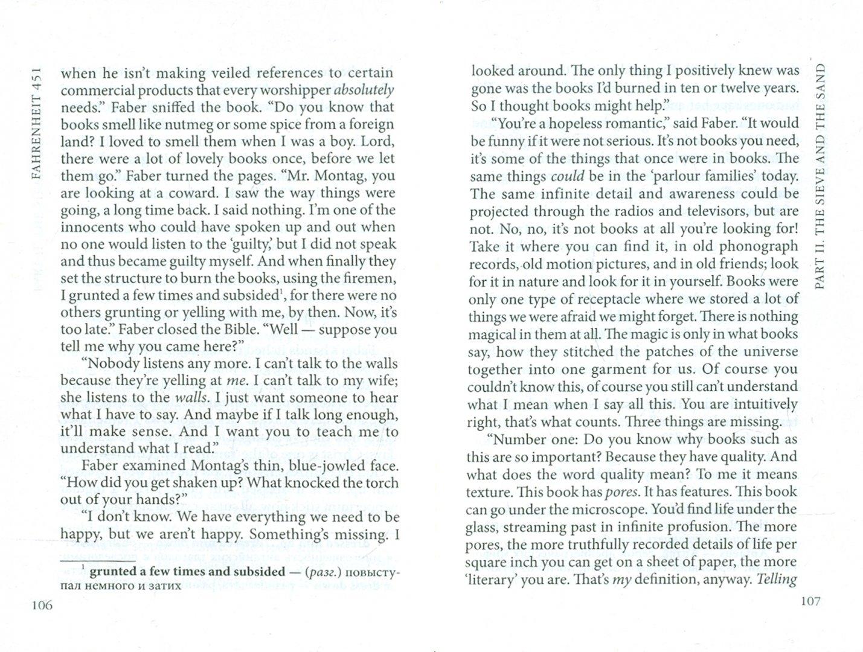 Иллюстрация 1 из 19 для 451 градус по Фаренгейту. Книга для чтения на английском языке. Неадаптированная - Рэй Брэдбери | Лабиринт - книги. Источник: Лабиринт