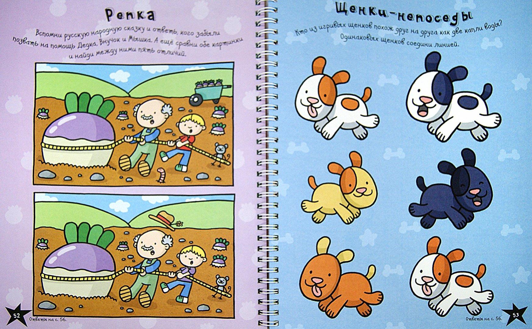 Иллюстрация 1 из 33 для На ферме (с наклейками) - Эмили Стед   Лабиринт - книги. Источник: Лабиринт