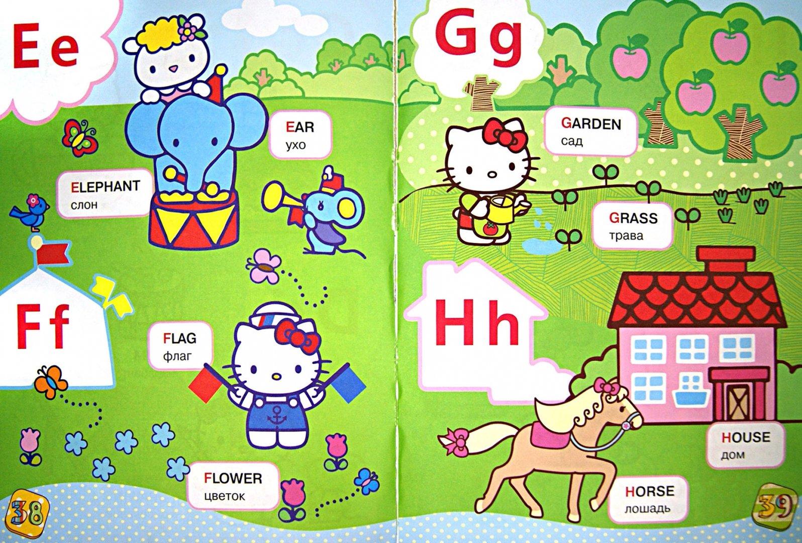 Иллюстрация 1 из 7 для Hello Kitty. Первый учебник для умных малышей | Лабиринт - книги. Источник: Лабиринт