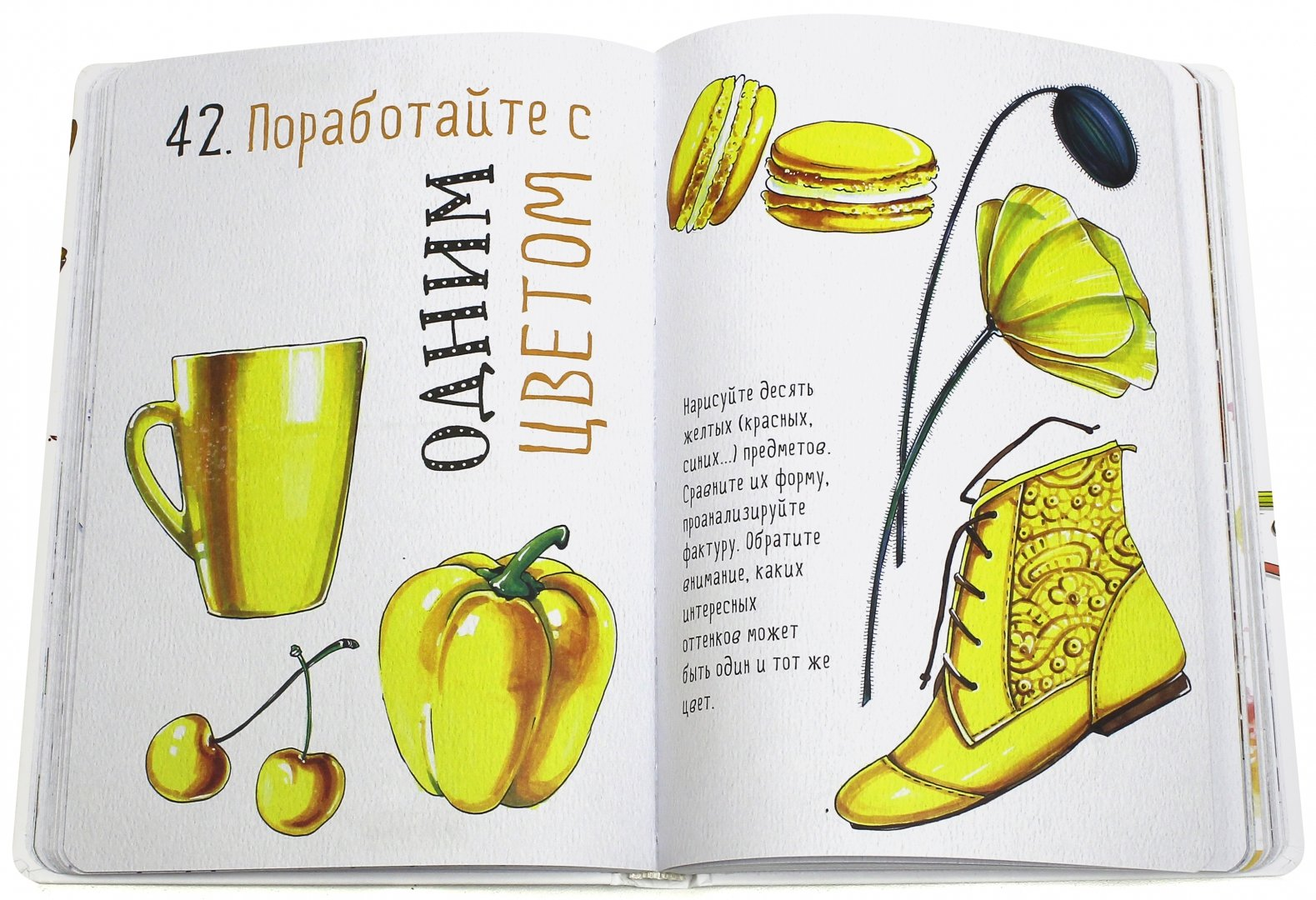 Иллюстрация 1 из 32 для 100 советов, как стать настоящим художником - Любовь Дрюма | Лабиринт - книги. Источник: Лабиринт