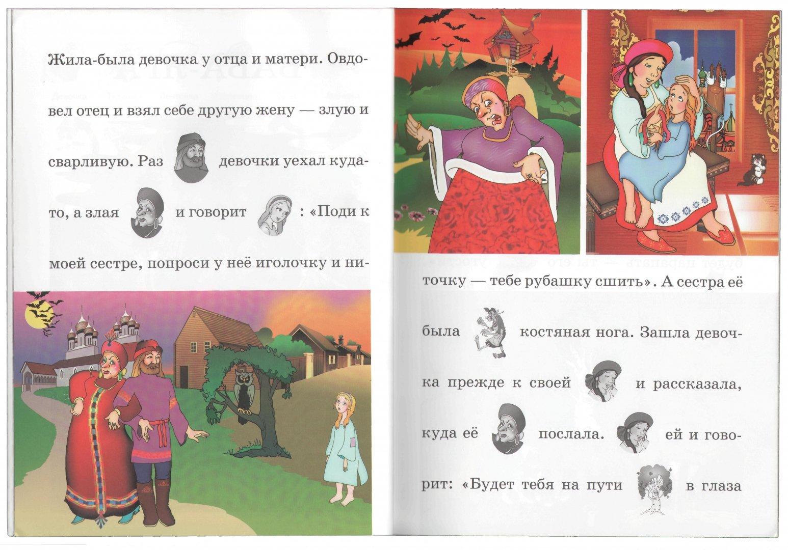 Иллюстрация 1 из 37 для Сборник №3 | Лабиринт - книги. Источник: Лабиринт