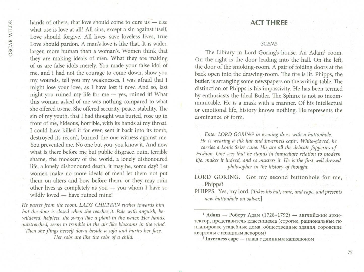 Иллюстрация 1 из 15 для Идеальный муж. Книга для чтения на английском языке. Неадаптированная - Oscar Wilde | Лабиринт - книги. Источник: Лабиринт