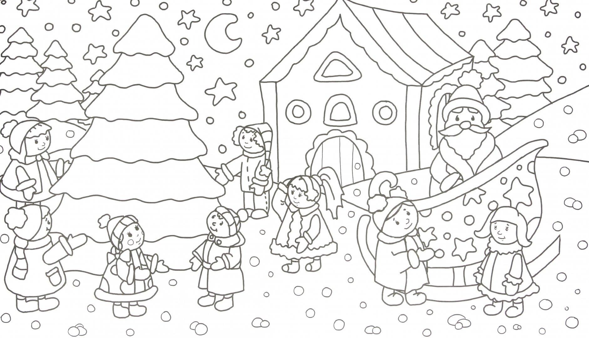 Новогодние праздники раскраска
