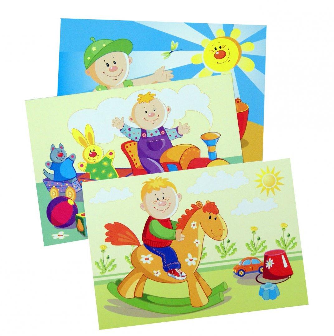 Иллюстрация 1 из 9 для Лучшие игры для детей от полугода до трех лет. Книга + 25 карточек - Елена Бурак | Лабиринт - игрушки. Источник: Лабиринт