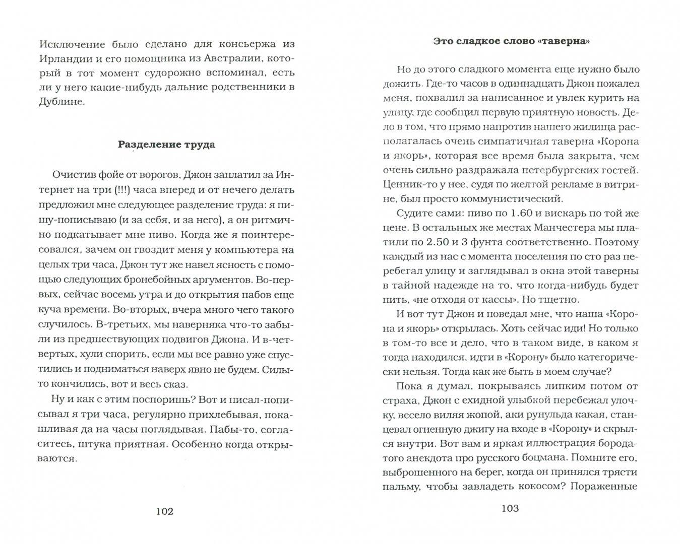 Иллюстрация 1 из 7 для Полюби меня красного - Алексей Дунаевский | Лабиринт - книги. Источник: Лабиринт