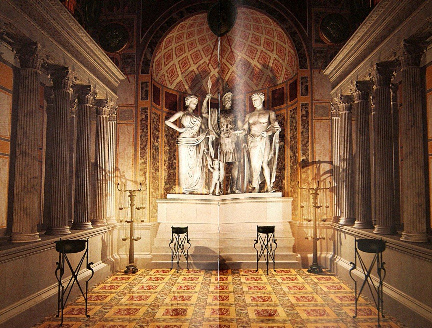Иллюстрация 1 из 28 для Древний Рим за пять денариев в день - Филипп Матышак   Лабиринт - книги. Источник: Лабиринт