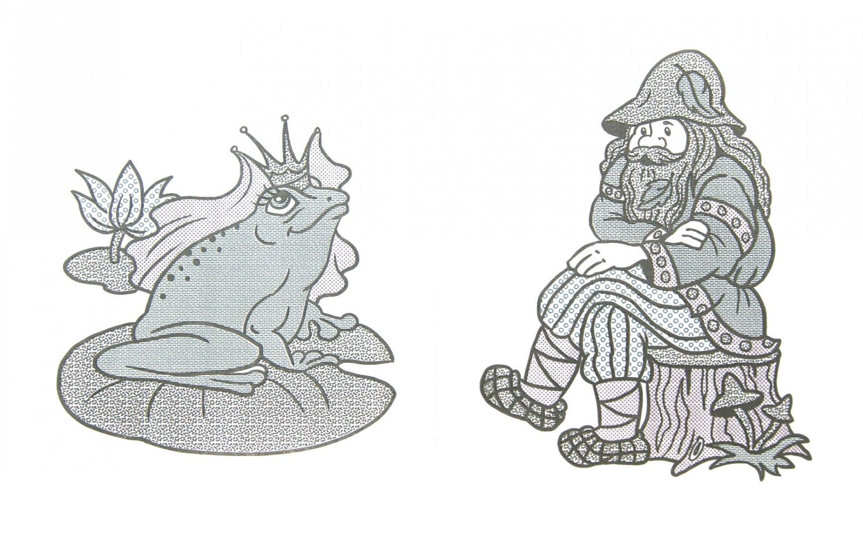 идея, сказка по сюжетным картинкам царевна лягушка черно белые сладость нутовой