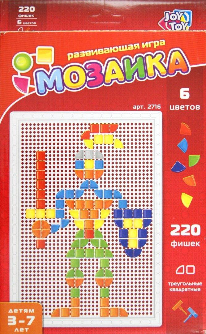 Иллюстрация 1 из 6 для Мозаика 6 цветов, 220 фишек (Е232-Н27042) | Лабиринт - игрушки. Источник: Лабиринт