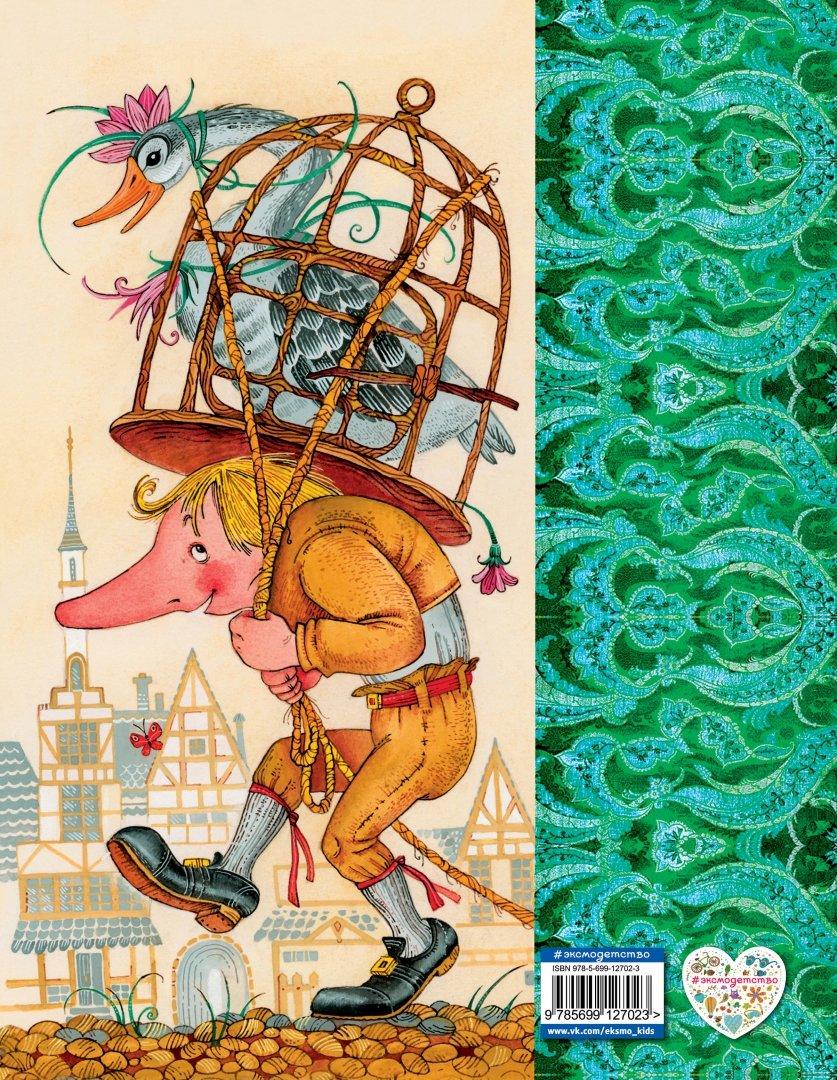 Иллюстрация 2 из 35 для Сказки - Вильгельм Гауф | Лабиринт - книги. Источник: Лабиринт