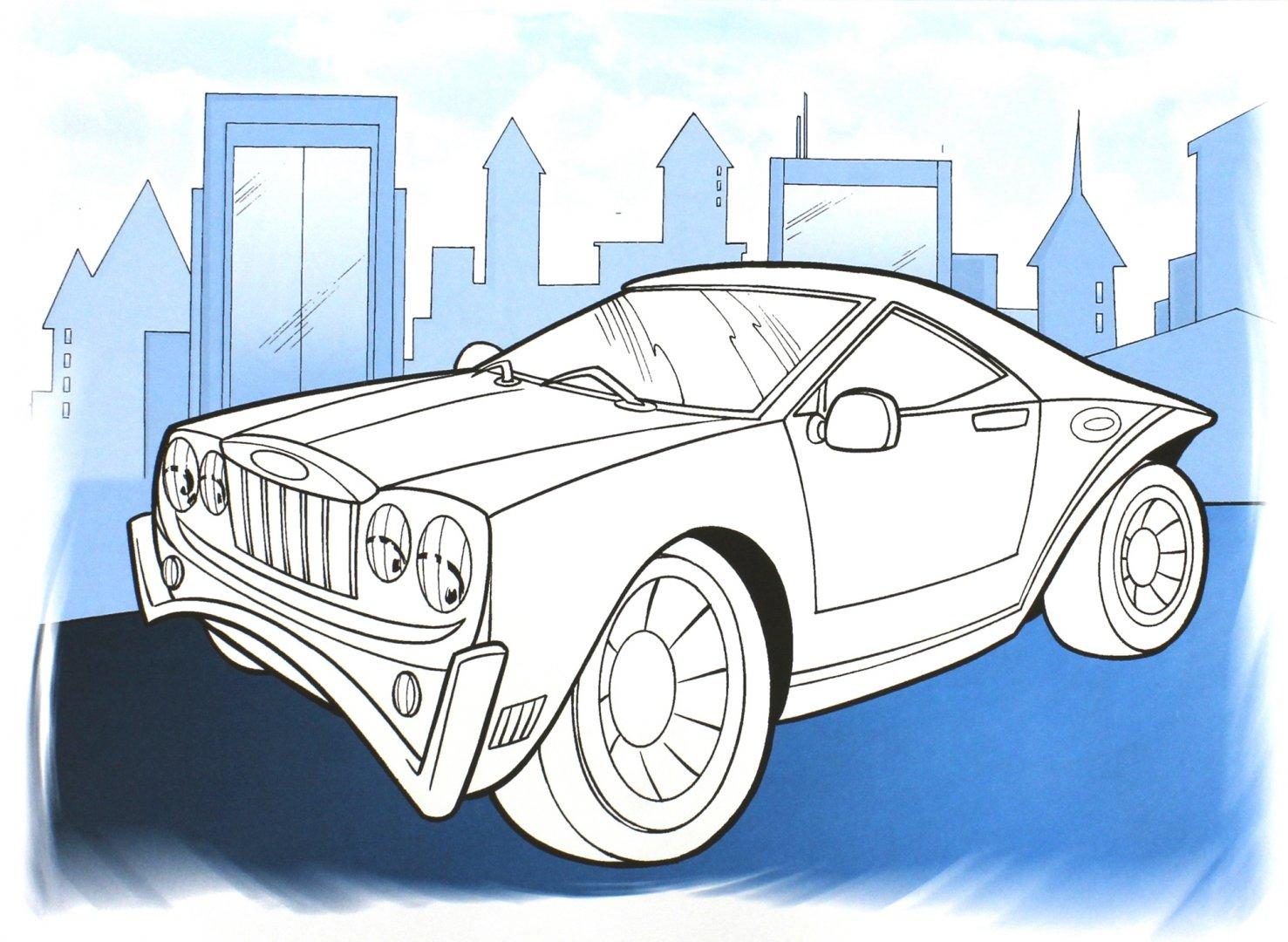 Иллюстрация 1 из 8 для Супермашины. Создай свою! (синяя)   Лабиринт - книги. Источник: Лабиринт