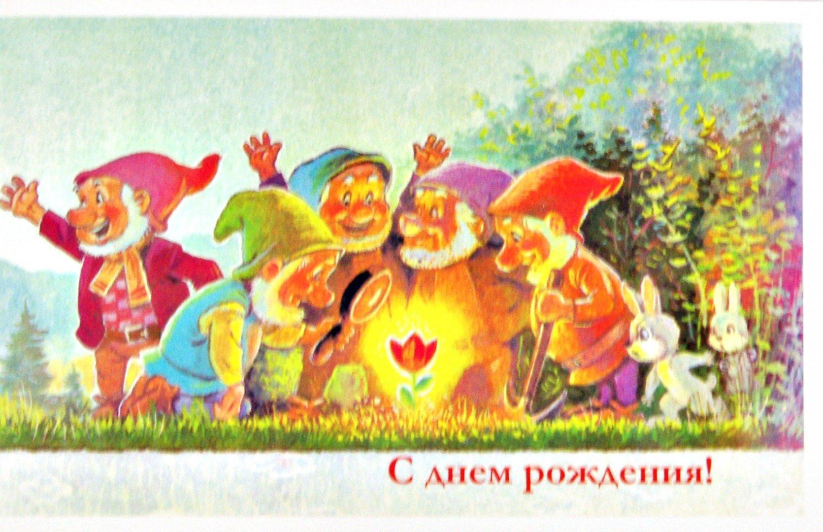 Иллюстрация 1 из 15 для В гостях у сказки. Набор открыток   Лабиринт - сувениры. Источник: Лабиринт
