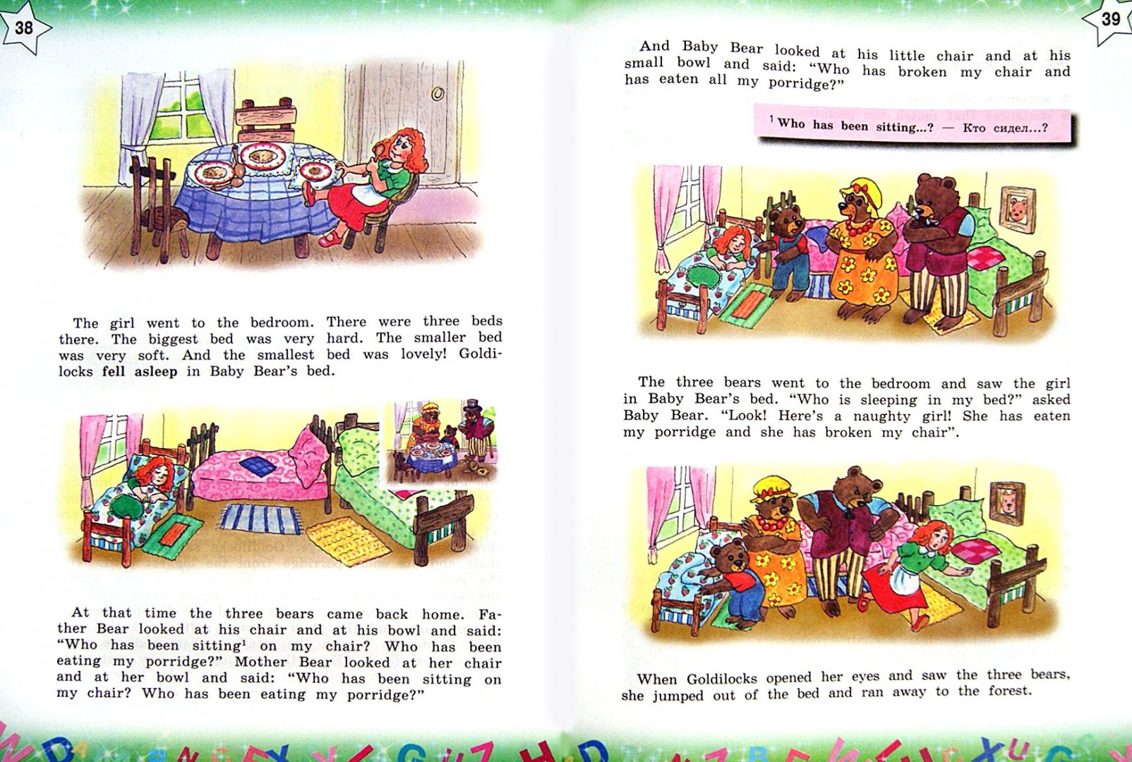 Сказки на английском с картинками для начинающих