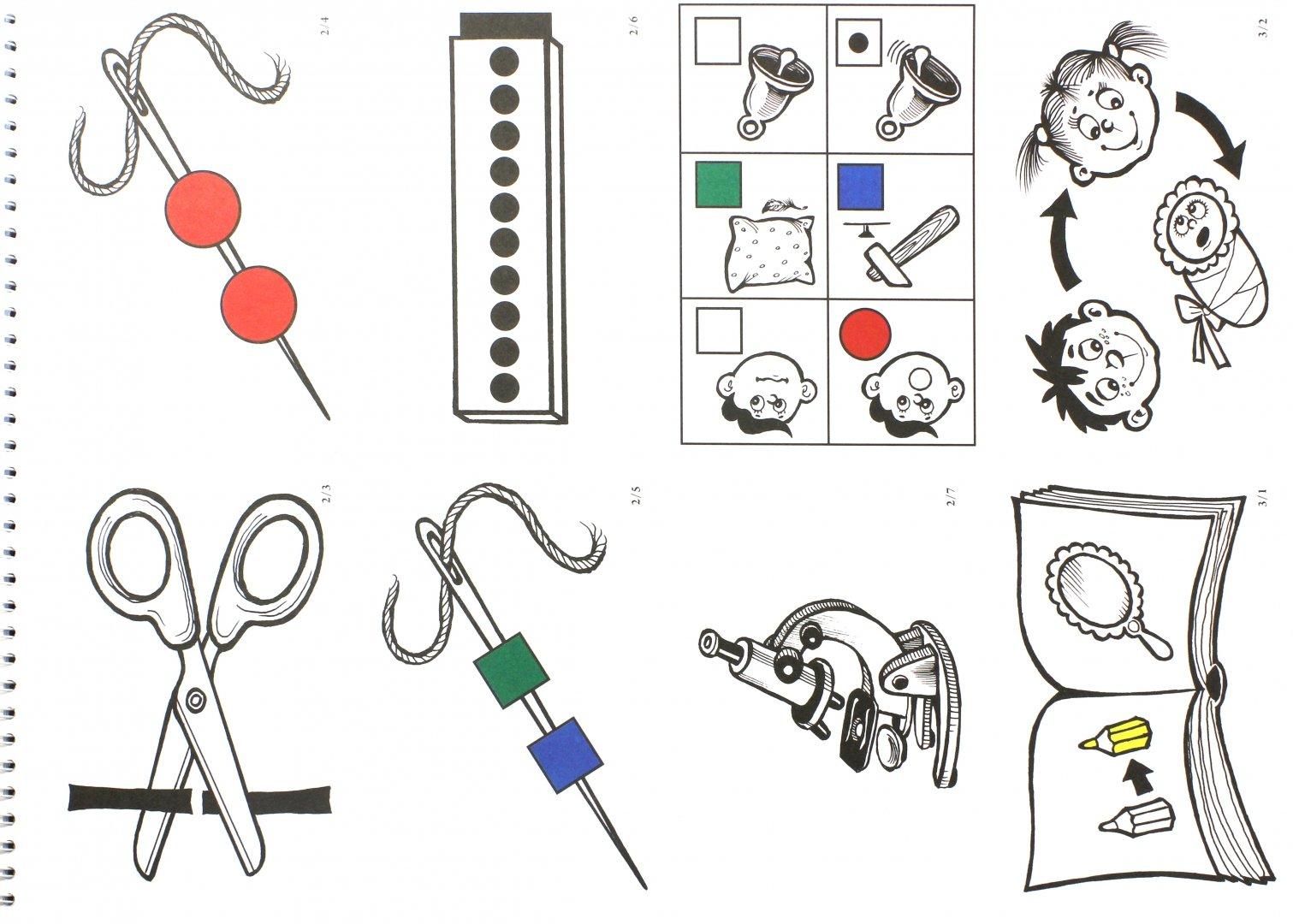 Иллюстрация 1 из 16 для Логопедический альбом для коррекции всех компонентов речи - Адаменко, Терехова   Лабиринт - книги. Источник: Лабиринт