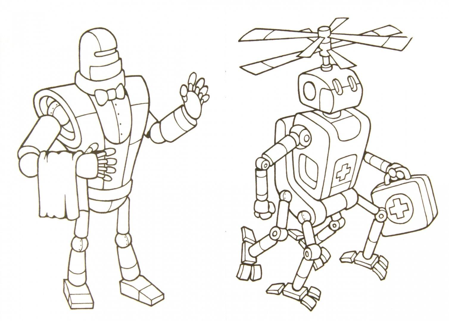 Иллюстрация 1 из 5 для Роботы-помощники. Раскраска | Лабиринт - книги. Источник: Лабиринт