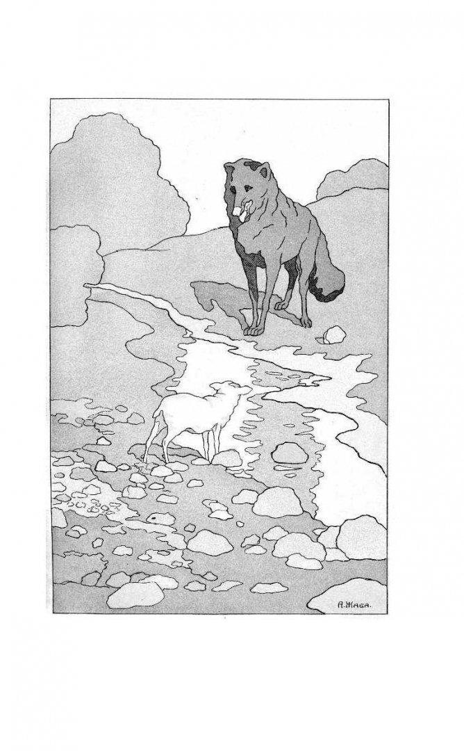 Иллюстрация 9 из 33 для Лисица и виноград. Басни - Эзоп ...