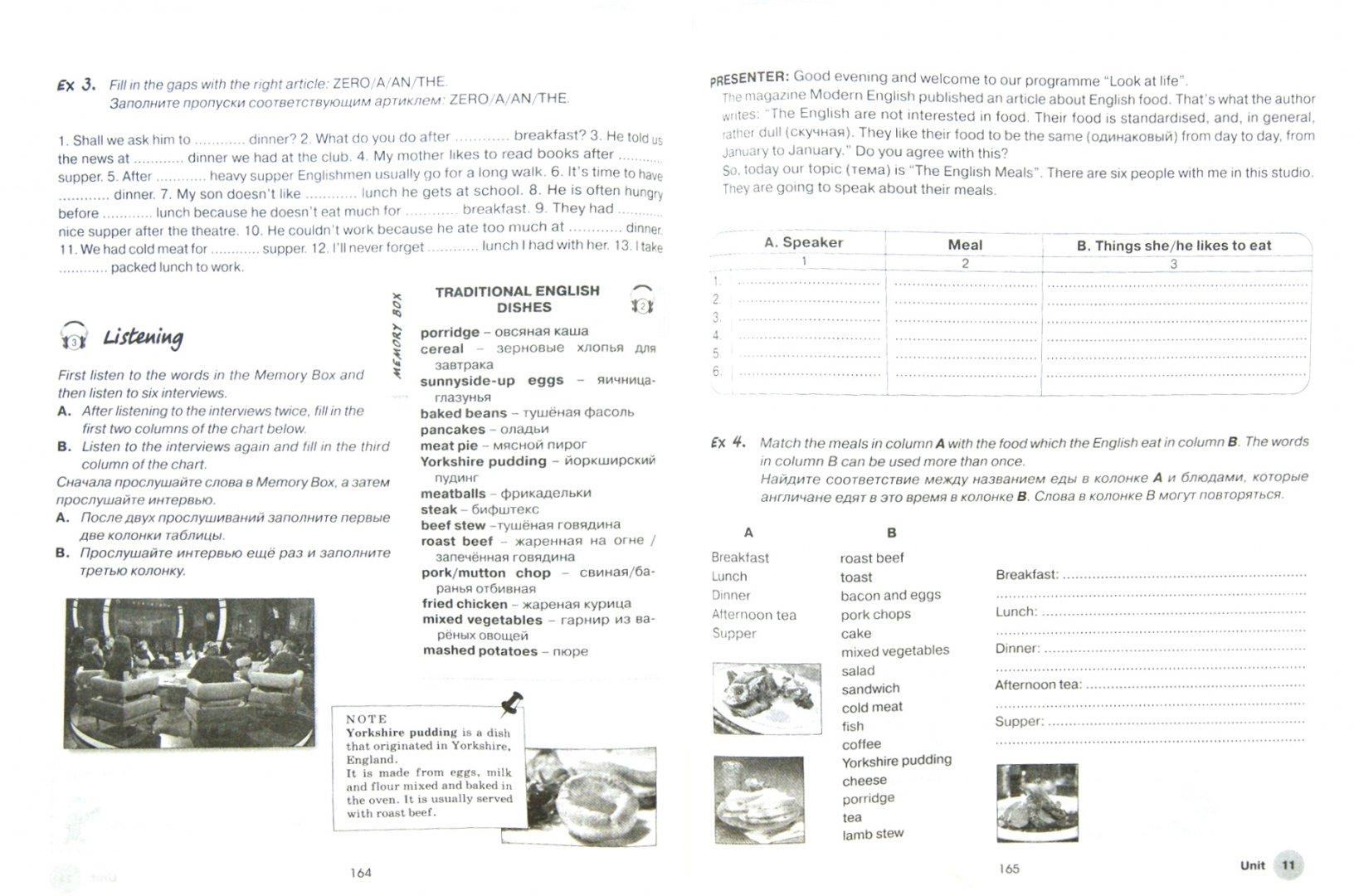 Иллюстрация 1 из 18 для Elementary Vocabulary + Grammar for Beginners and Pre-Intermediate Students. Учебное пособие (+CD) - Татьяна Дроздова   Лабиринт - книги. Источник: Лабиринт
