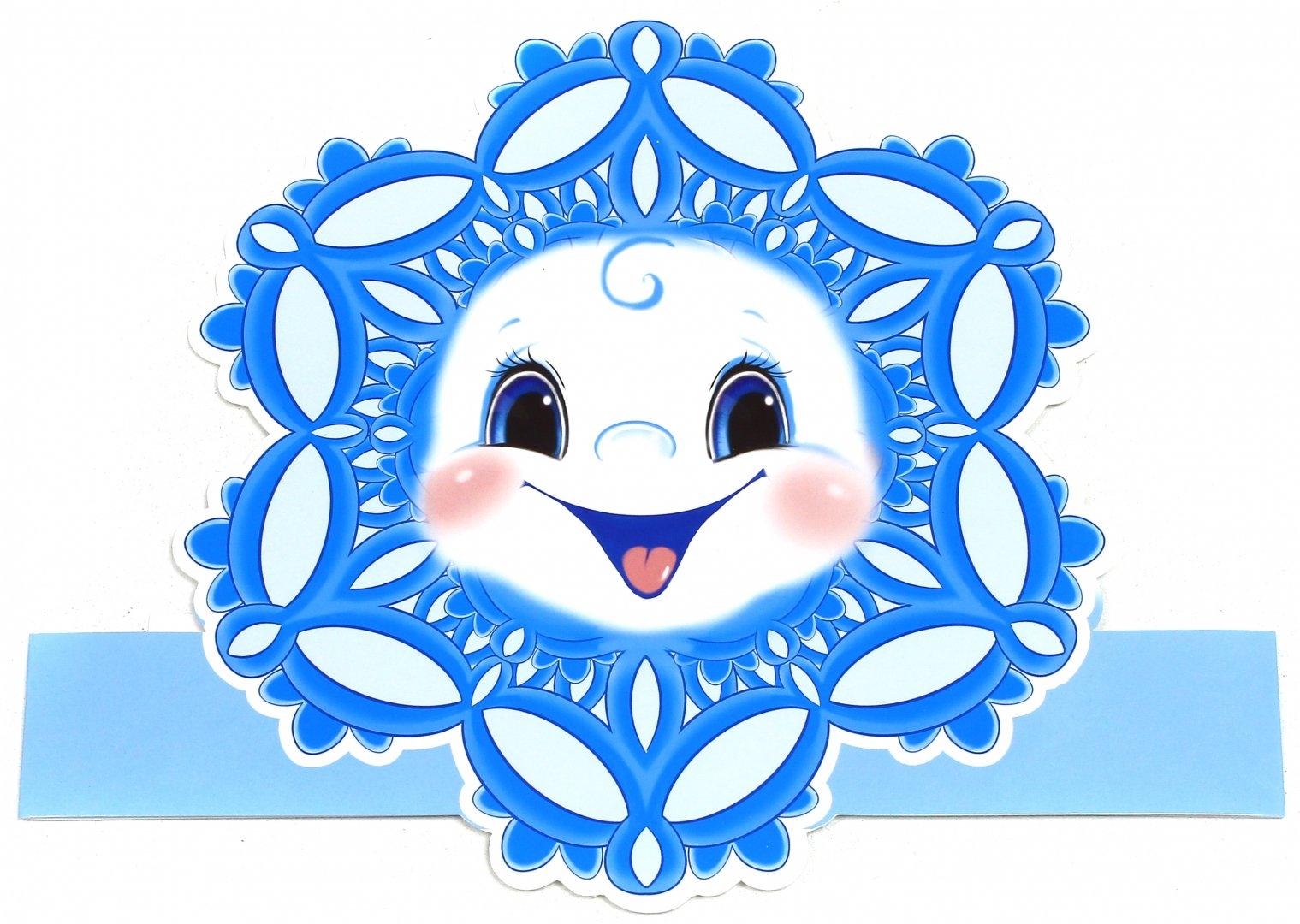 Веселые снежинки рисунки драматургом сэмом