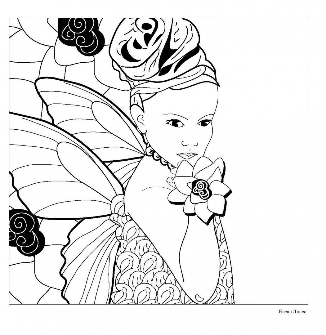 Иллюстрация 5 из 26 для Лесные феи. Раскраска-антистресс ...